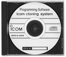Icom CS-R20 Programming Software